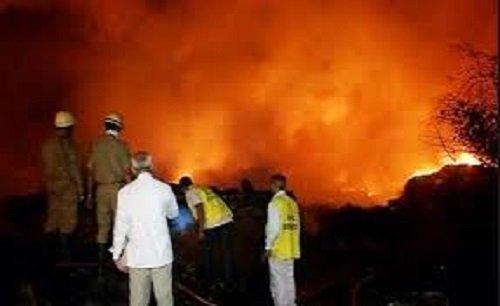 Delhi horrific fire