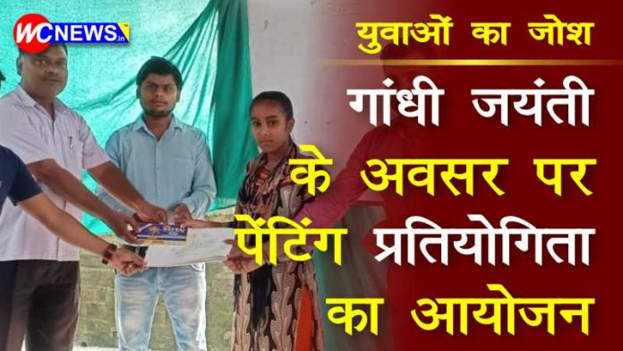 Painting competition organized